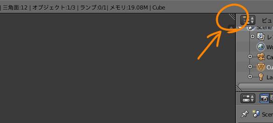 f:id:ito144:20170412225829j:plain