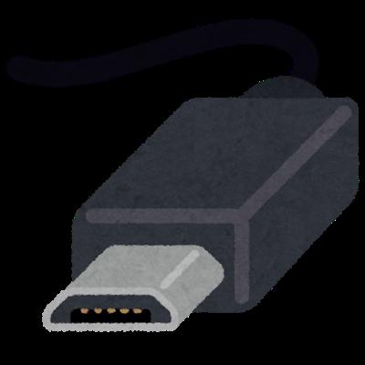 本体側USB