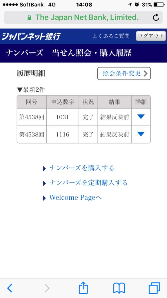 f:id:ito_yoshinori:20161118172246p:plain