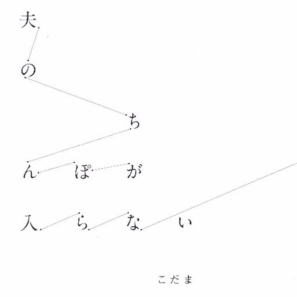 f:id:ito_yoshinori:20170205182551j:image