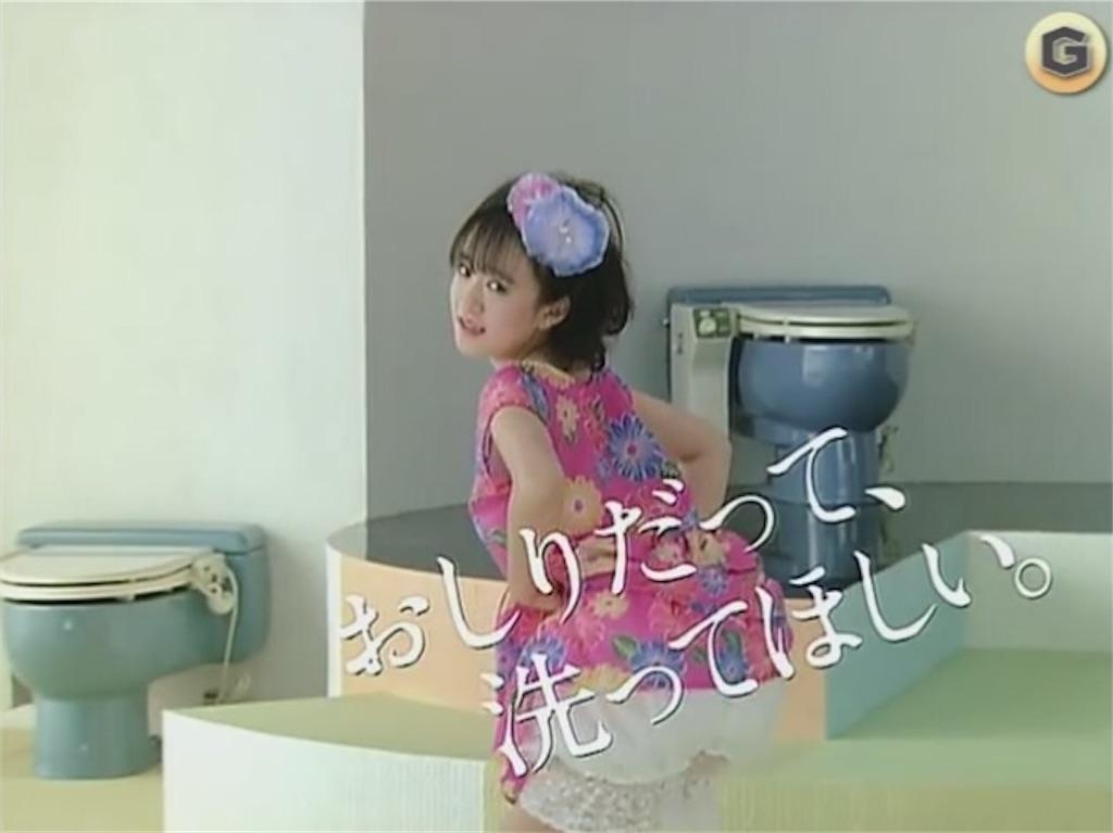 f:id:ito_yoshinori:20170401223818j:image
