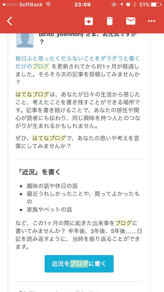 f:id:ito_yoshinori:20170625231054p:image