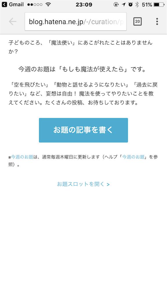 f:id:ito_yoshinori:20170625231212p:image