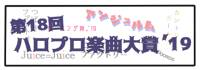 f:id:itoama2004:20191211002254p:plain