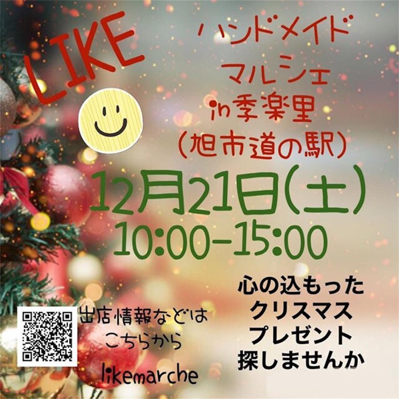 f:id:itocafe2015:20191220113137j:image