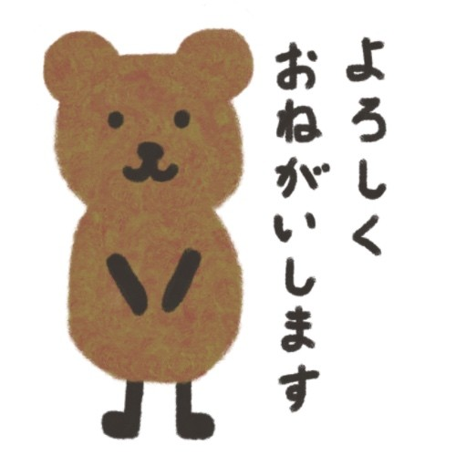 f:id:itochima:20201126090028j:image