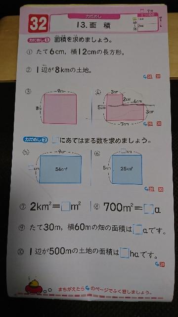 f:id:itochima:20201218095946j:image