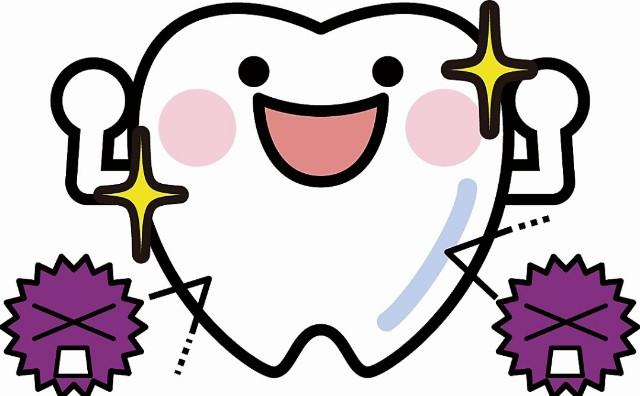 f:id:itochima:20210108225254j:image