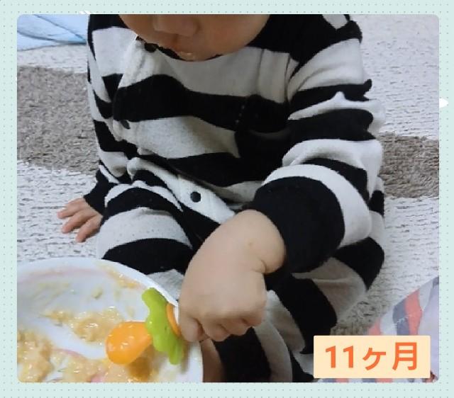 f:id:itochima:20210113082052j:image
