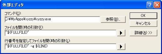 f:id:itog:20090419105933j:image:w400