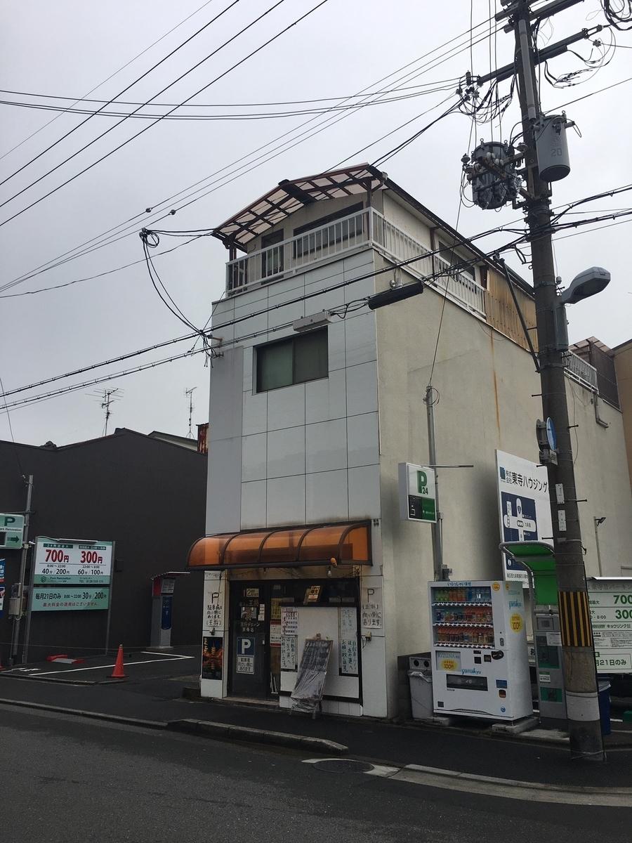 f:id:itoguchi-re:20200203114817j:plain