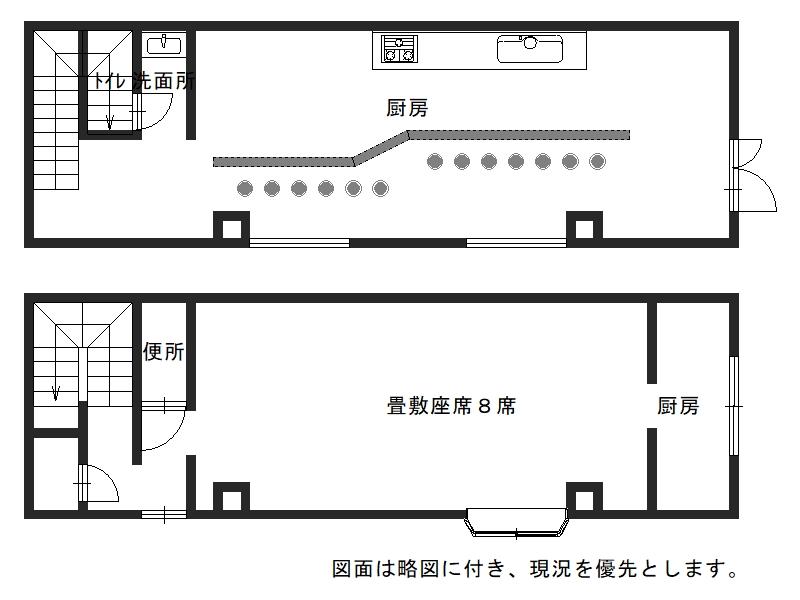 f:id:itoguchi-re:20200203114832j:plain