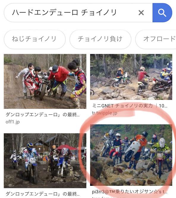 f:id:itoh_racing:20200104203707j:plain