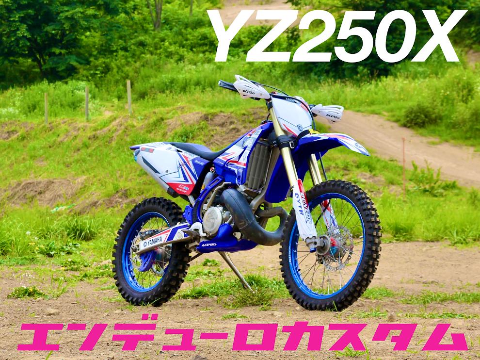f:id:itoh_racing:20200619165059p:plain