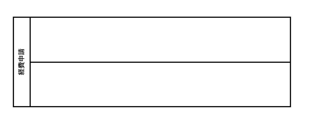 f:id:itohiro73:20180116082730p:plain