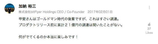 f:id:itohiro73:20190120165104p:plain