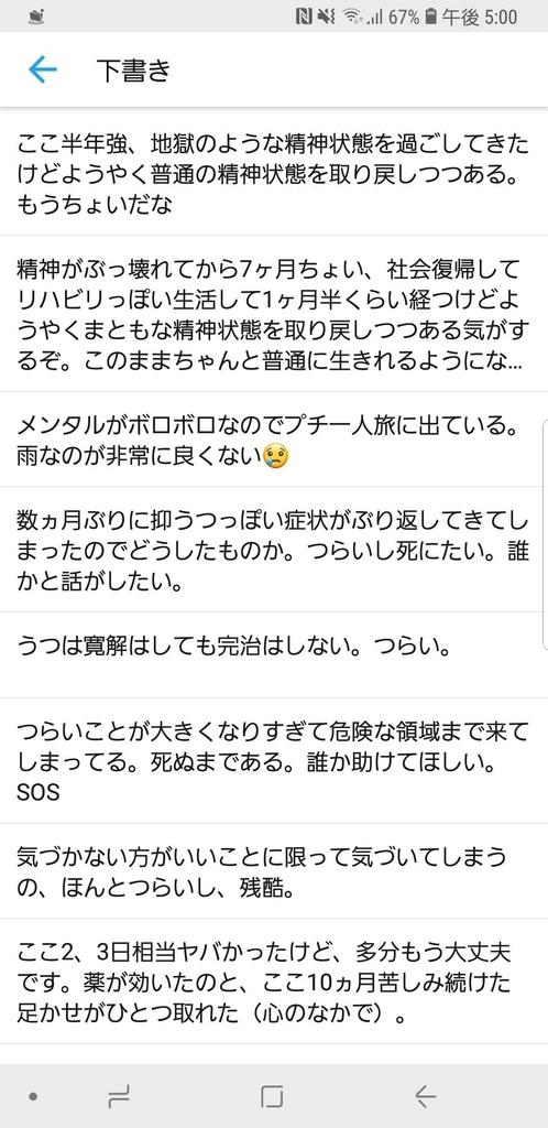 f:id:itohiro73:20190120170732j:plain