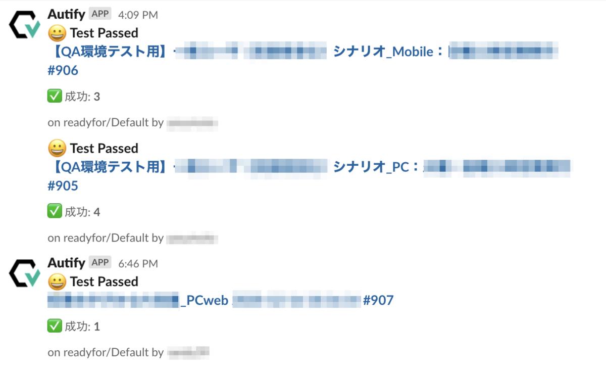 f:id:itohiro73:20201224200505p:plain