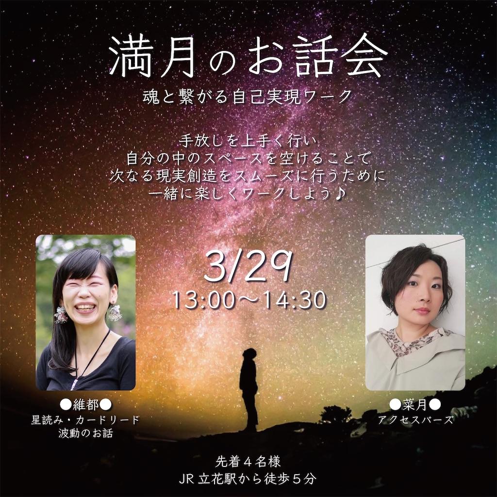 f:id:itoinami:20210219160035j:plain
