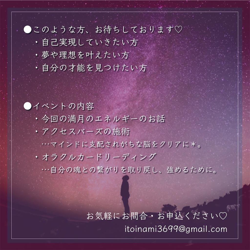 f:id:itoinami:20210219160105j:plain