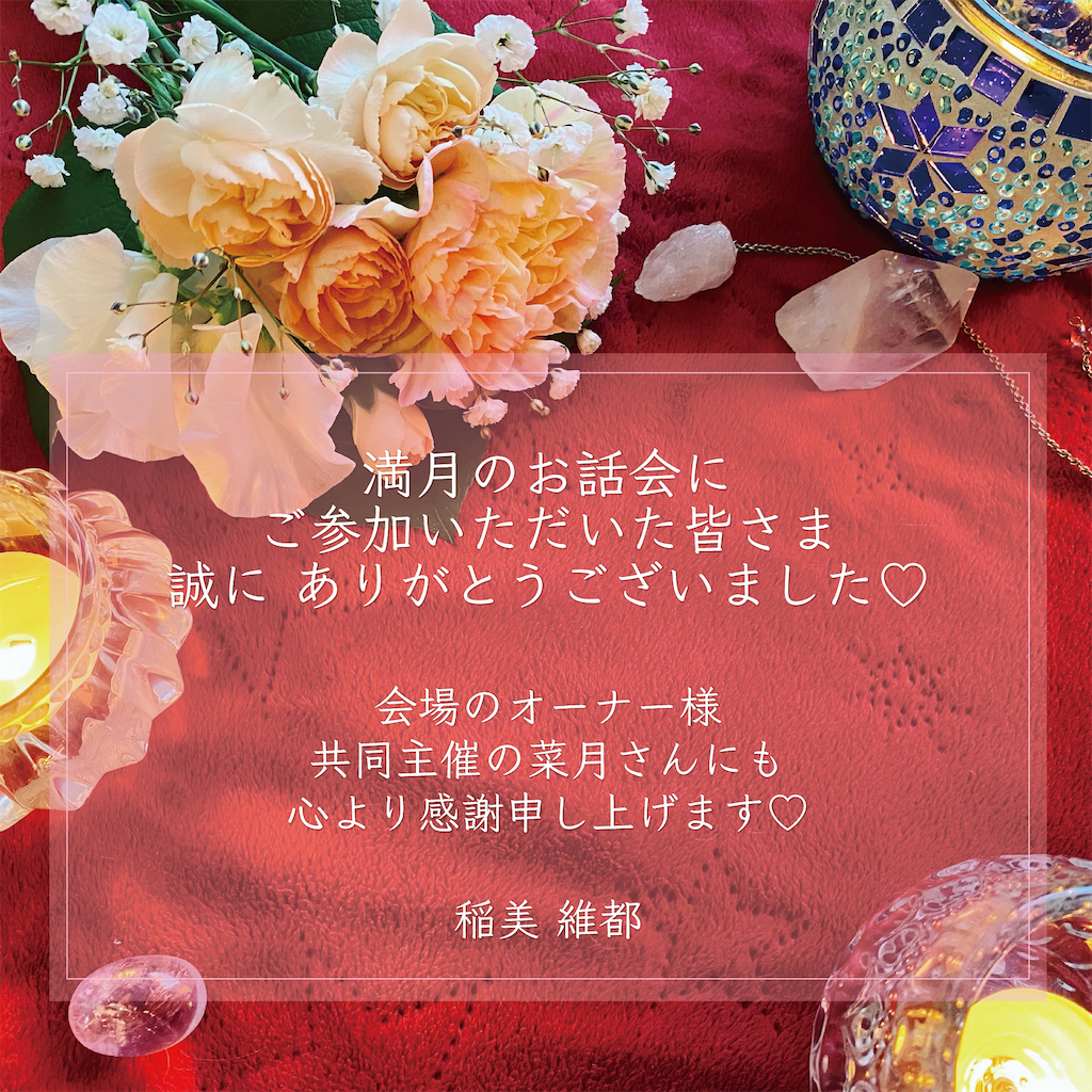 f:id:itoinami:20210227210029p:plain