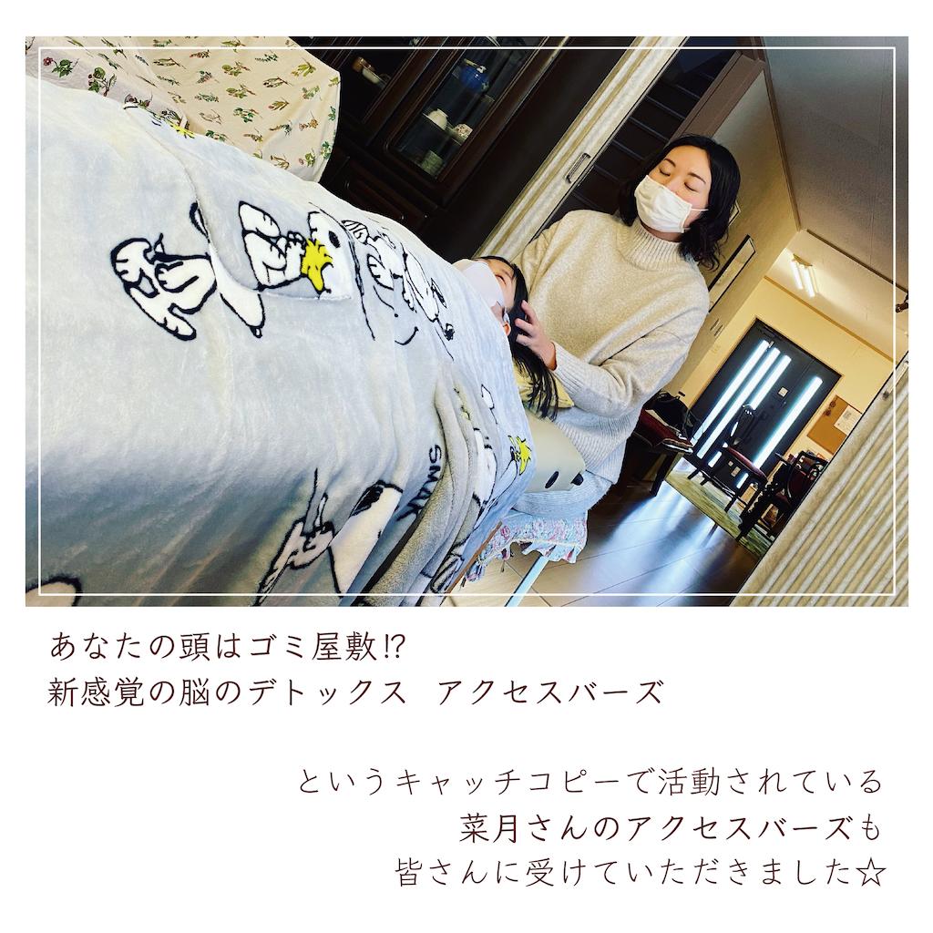 f:id:itoinami:20210227210229p:plain