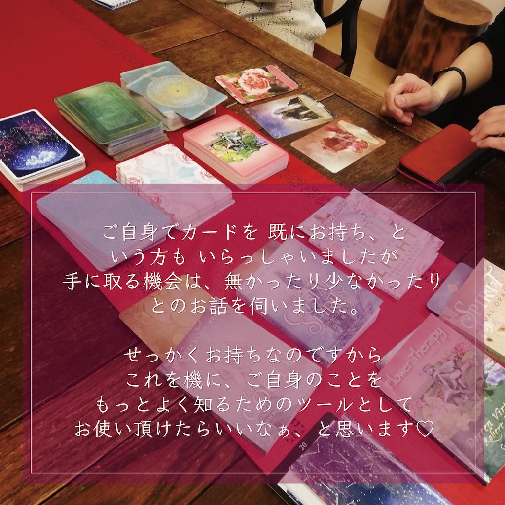 f:id:itoinami:20210227210238p:plain