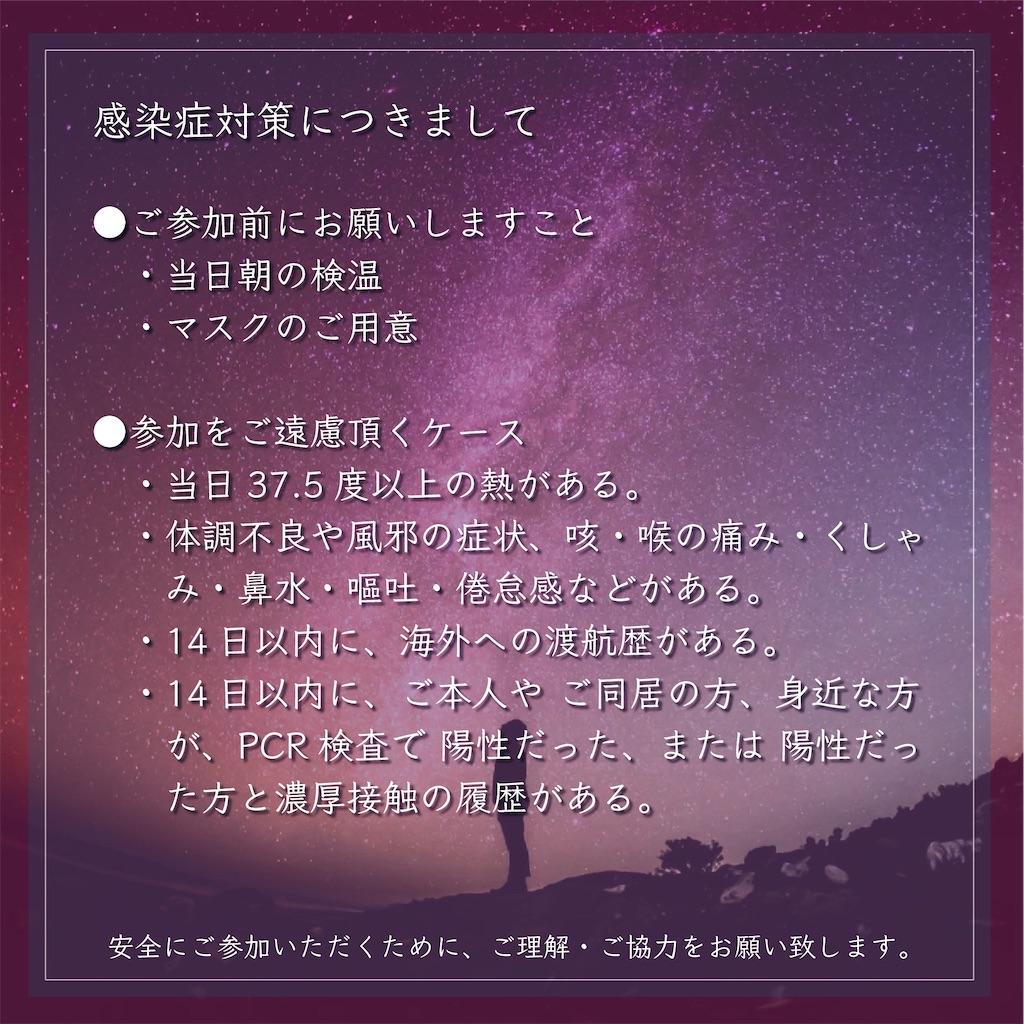 f:id:itoinami:20210303082008j:plain