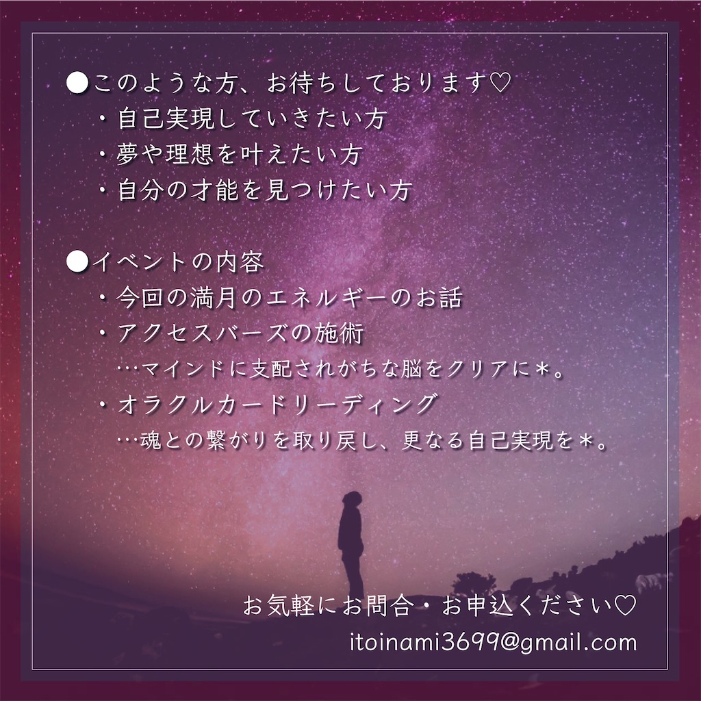 f:id:itoinami:20210303082016j:plain