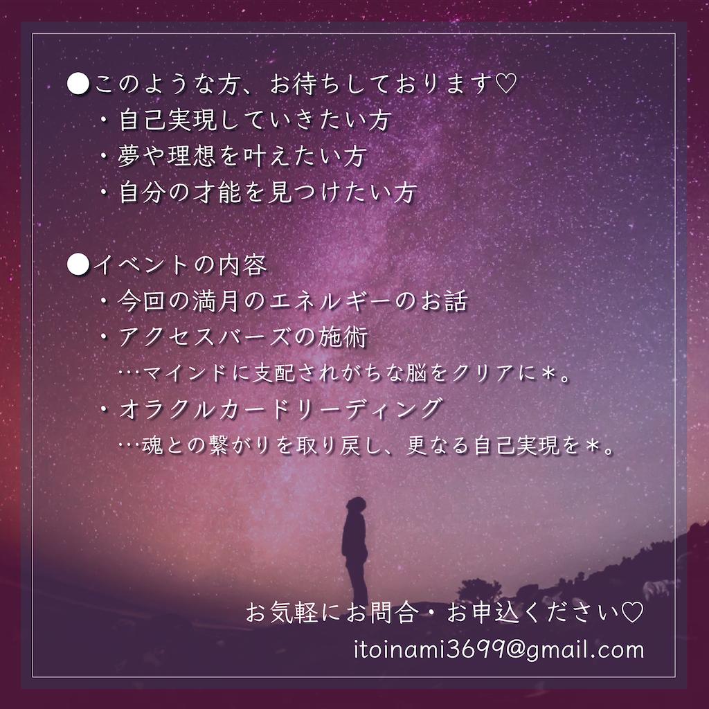 f:id:itoinami:20210322180209p:plain