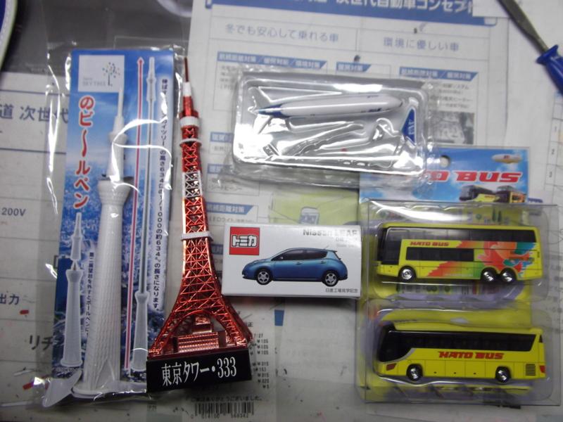 f:id:itokazu428:20120502181702j:image:w360