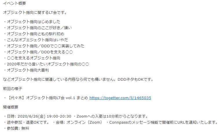 f:id:itoken1013:20200616160009p:plain