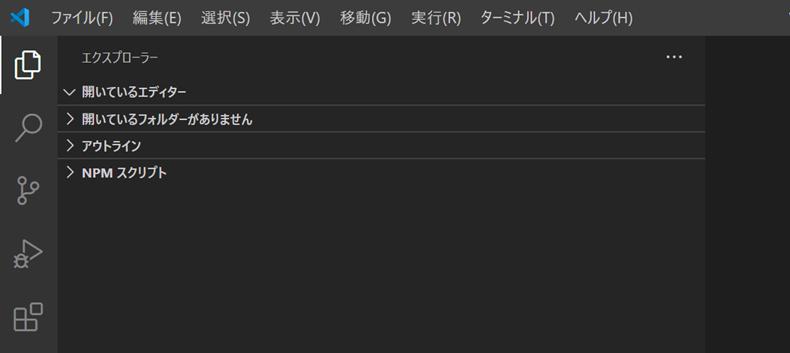 f:id:itoken1013:20201009192416p:plain