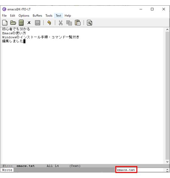 f:id:itoken1013:20201026191450p:plain