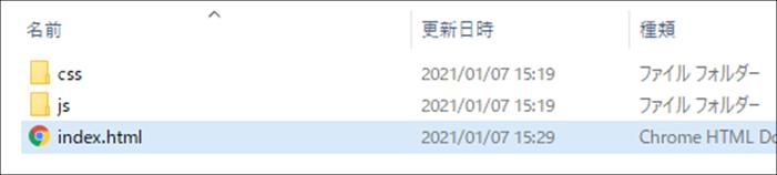 f:id:itoken1013:20210107153832p:plain