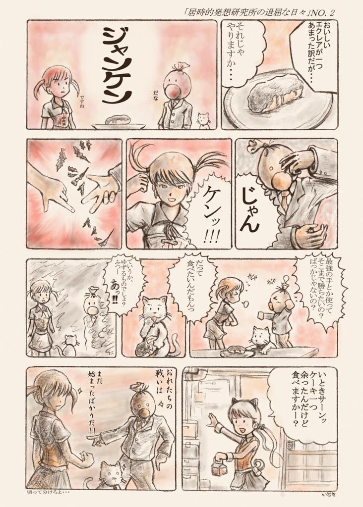 f:id:itokimaru:20160508194217j:plain