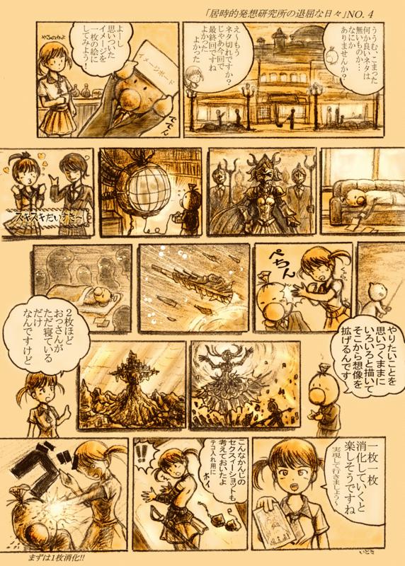 f:id:itokimaru:20160611235715j:plain