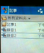 f:id:itokoichi:20050629224326:image