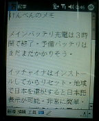f:id:itokoichi:20050630004742:image