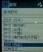 f:id:itokoichi:20050630005448:image
