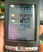 f:id:itokoichi:20050630162635:image