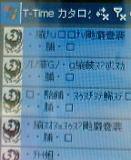 f:id:itokoichi:20050630162834:image