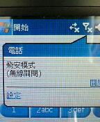 f:id:itokoichi:20050630164433:image