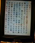 f:id:itokoichi:20050705181651:image