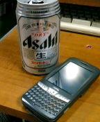 f:id:itokoichi:20050713224707:image