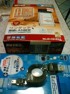 f:id:itokoichi:20050812144600j:image