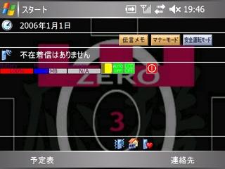 f:id:itokoichi:20060101195305j:image