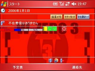 f:id:itokoichi:20060101195325j:image