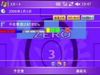 f:id:itokoichi:20060101195338j:image