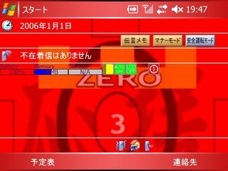 f:id:itokoichi:20060101195348j:image